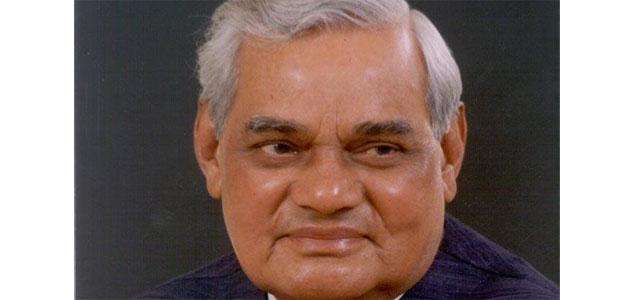 demand to bestow the Bharat Ratna on former prime minister Atal Bihari Vajpayee.