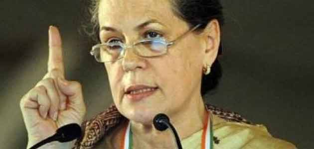 Congress chief Sonia Gandhi says Congress has no tradition of naming PM candidate before polls.