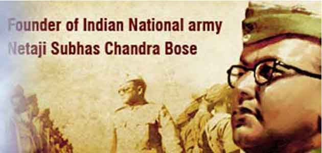 Netaji Subhas Chandra Bose's portrait was unveiled in the Central Hall of Parliament on Jan 23, 1978 by the then President of India N Sanjeeba Reddy.