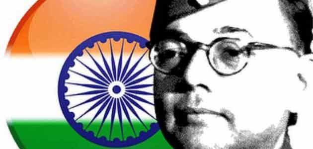 Netaji Subhash Chandra Bose was born in Cuttack on January 23, 1879.