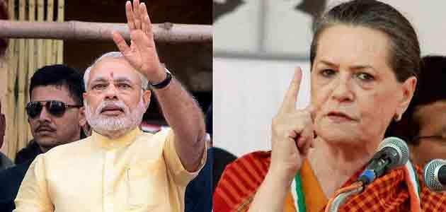 Addressing an election rally, BJP PM candidate Narendra Modi called Sonia Gandhi 'Dus Nambri Gandhi'.