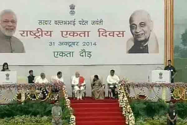 PM Modi dedicates the birth anniversary of Sardar Vallabhbhai Patel as National Unity Day.